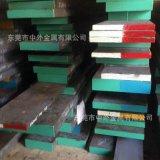 奥地利百禄K107高耐磨含钨冷作模具钢 K107钢板 K107精光板