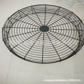 厂家铁丝风机罩 金属风机罩 不锈钢网罩 喷塑网罩