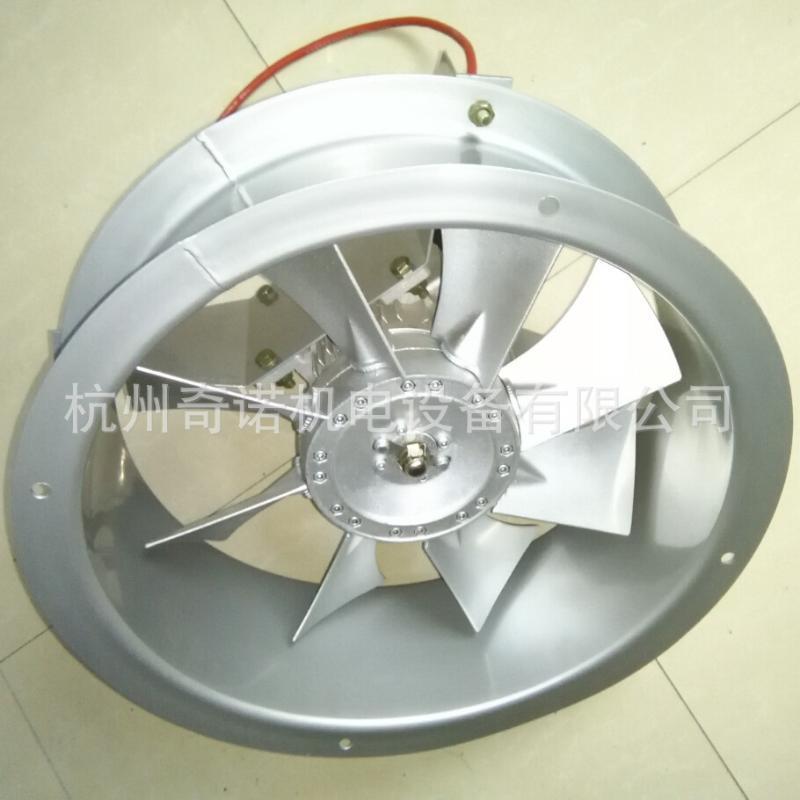 供應SFW-B-6型2.2KW烘烤房專用八葉鋁合金耐高溫高溼通風機