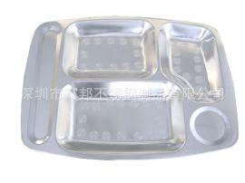 厂价直销无磁不锈钢快餐盘 0.8厚不锈钢五格六格快餐盘