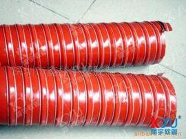 供应干燥机风管,矽胶高温管,伸缩风管(图)