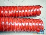 供應乾燥機風管,矽膠高溫管,伸縮風管(圖)
