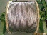 专业包胶,304不锈钢包胶钢丝绳