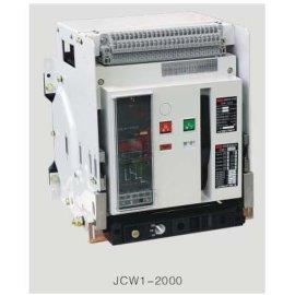 dw45-1250/3P抽屉式  式断路器