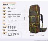 广州艾王AIONE户外背包专业登山包超大容量旅行背包65+10L