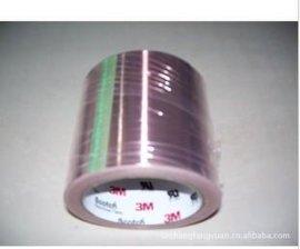 3m1181铜箔胶带 3m1183铜箔胶带 3m铜箔胶带