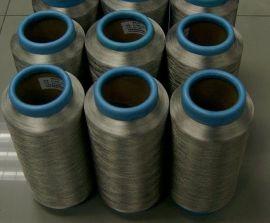 銀纖維,防輻射布專用