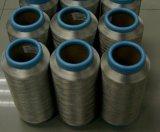 银纤维,防辐射布专用