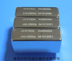 科瑪KCF晶體濾波器(插件型1KHz~130MHz)
