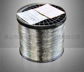昊瑞电子供应镀锡铜线CP跳线,无铅环保电子元件引线