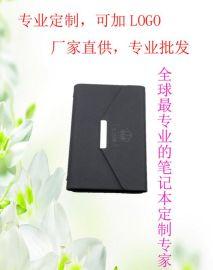 厂家直销7寸三折活页笔记本记事本,  商务办公活页本