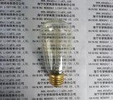 仿古燈泡愛迪生燈泡ST58