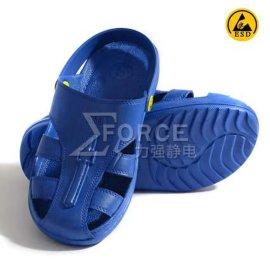 上海力强SPU防静电拖鞋 ESD护趾凉鞋  包头鞋 蓝色 电子厂工作鞋
