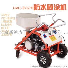 水泥砂浆喷涂机 JS聚氨酯防水涂料喷涂机