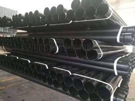 热浸塑钢管(穿线管,埋地电缆管)