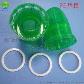洗衣液瓶盖垫片 塑料瓶盖PE垫片
