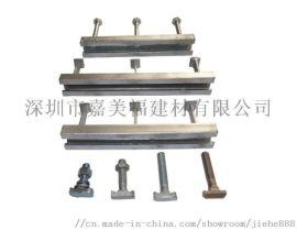 深圳热轧槽式预埋件厂家直销预埋槽道配件