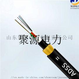 ADSS光缆8芯单模100档距单层护套架空光缆