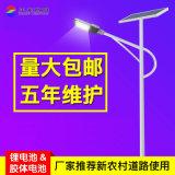 6米太陽能小金豆路燈30W40W50W