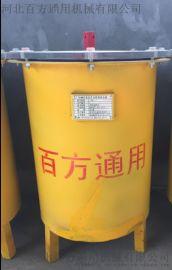 矿用双浮双控式抽放管道自动排渣放水器