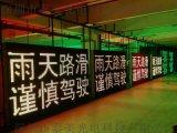 户外全彩led屏 电子led屏 交通指引led屏