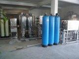 贵阳水处理设备,反渗透纯净水设备