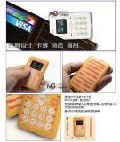 新加坡CARD phone第三代信用卡式手機