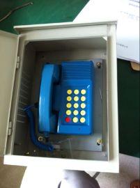 增安防爆电话KTH102KTH112电话机KTH-33