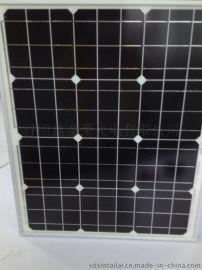 吉林太阳能电池板厂家,出口朝鲜俄罗斯太阳能光伏电池板