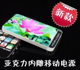 新款创意 移动电源 聚合物充电宝 超薄 礼品手机充电 宝批发定制