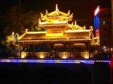城市亮化改造灯具生产厂家 大功率LED洗墙灯 亮化工程灯具生产厂家