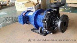 易威奇MX-403CV5-3耐腐蚀磁力泵