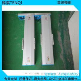 青岛腾祺供应线性模组/直线模组/工业机器人