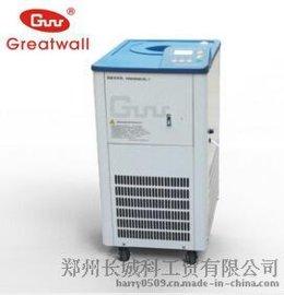 长城科工贸供应DLSB5/10 低温冷却液循环泵 5L 零下10度
