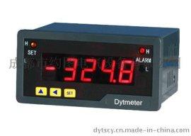 带RS485通讯频率表 约图-Dytmeter