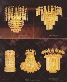 天津重庆酒店客房家装KTV壁灯,水晶壁灯