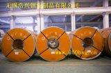 不鏽鋼多少錢一平米,去除不鏽鋼保護膜,不鏽鋼板多少錢一張