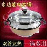 多功能電熱鍋 展銷 會銷 下鄉熱賣產品 韓式一體鍋