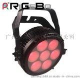 LED大功率戶外帕燈 景觀燈 染色燈