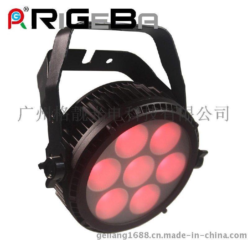LED大功率户外帕灯 景观灯 染色灯