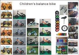 儿童平衡车、学步车、自行车