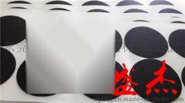 生產自粘毛氈墊 強粘不織布防滑墊 緩衝消音墊生產廠家