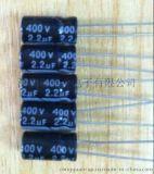 插件電解電容2.2UF 400V 6X12