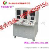 廠家直銷分支分配器專用焊機報價型號泰斗金屬感應加熱設備