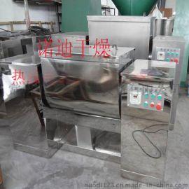 生产CH-200L槽型混合机 卧式混合机 芥末混合机 糊状搅拌混合机