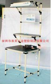 苏州上海线棒工作台 精益管工作台重庆厂家防静电工作台订做