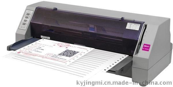 印表機(配件、零件)模具設計、開模、加工注塑