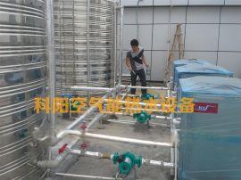 湖南空气能热水工程湖南热水工程设备湖南宾馆酒店学校工厂空气能热水器