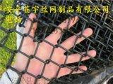 体育护栏网价格机场护栏网的价格框架护栏网的价格,勾花防护围栏网