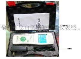 OSEN-1B型手持式空气净化效率检测仪